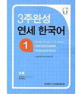 Yonsei Korean in 3 Weeks 1 (Textbuch+Übungsbuch+Lösungen+Audio scripts+CD-MP3)