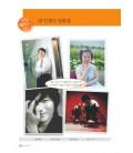 Sogang Korean New 5A- Student Book