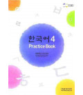 Korean 4 (Practice Book)