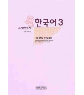 Korean 3 (Student Book)- Second Edition