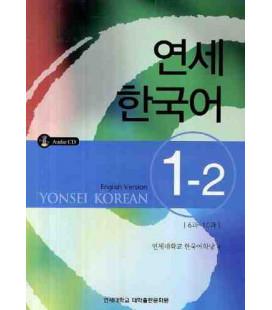 Yonsei Korean 1-2 (English Version) - CD inclus