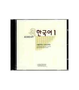 Korean 1 (Pack de 2 CDS del Student Book)- Second Edition