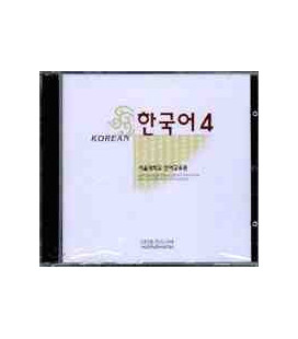 Korean 4 (Pack De 2 CDS del Student Book)- Second Edition