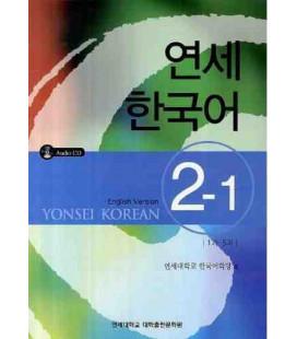 Yonsei Korean 2-1 (English Version) - CD Included