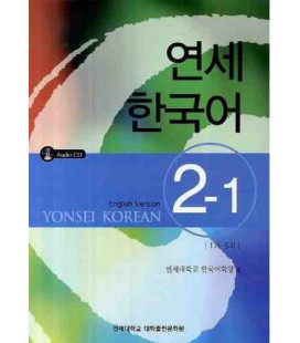 Yonsei Korean 2-1 (English Version) - CD inclus