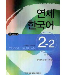 Yonsei Korean 2-2 (English Version) - CD inclus