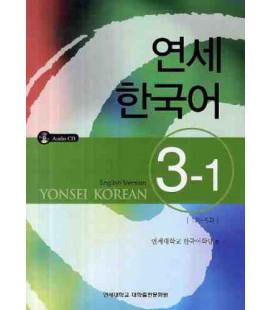 Yonsei Korean 3-1 (English Version) - CD inclus