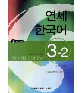 Yonsei Korean 3-2 (English Version) - CD inclus