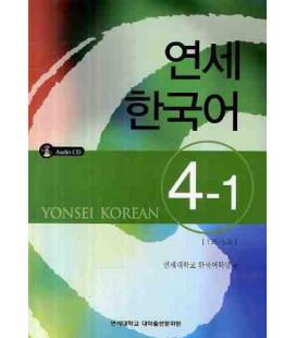 Yonsei Korean 4-1 (CD inklusive)