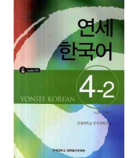 Yonsei Korean 4-2 (CD inklusive)