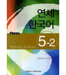Yonsei Korean 5-2 (CD inklusive)