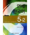 Yonsei Korean 5-2 (Incluye CD)