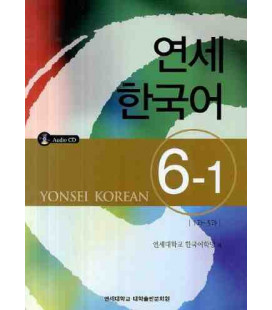 Yonsei Korean 6-1 (CD inclus)