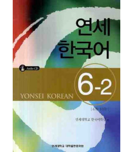Yonsei Korean 6-2 (CD inclus)