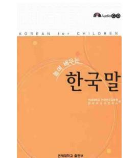 Korean for Children (CD Included)
