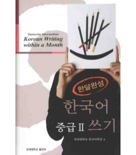 Mastering Intermediate Korean Within Within a Month Vol. 2