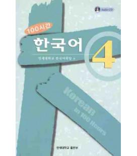 Korean in 100 Hours Vol 4. (CD Included)