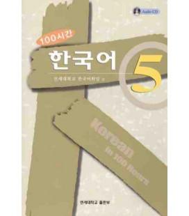 Korean in 100 Hours Vol 5. (CD Included)