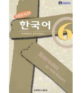 Korean in 100 Hours Vol 6. (CD inclus)