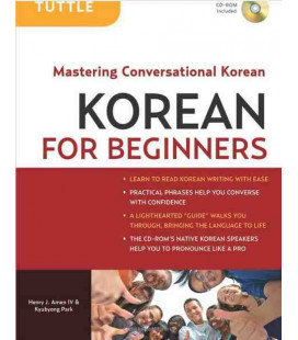 Korean for Beginners - Mastering Conversationl Korean (Incluye CD ROM)