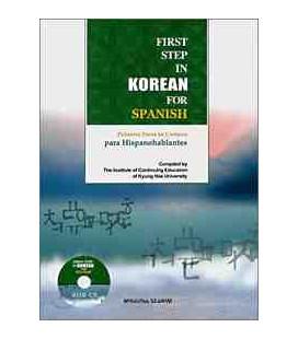 Primeros Pasos en Coreano für Hispanohablantes (incluye CD)