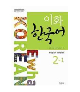 Ewha Korean 2-1 Textbook - English version (Livre + CD audio)