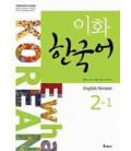 Ewha Korean 2-1 Textbook - English version (Libro + audioCD)