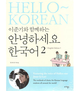 Hello Korean 2 (English Edition- book+1 CD)- Featuring the voive of Hallyu star Joon Gi Lee