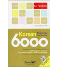 Korean Essential Vocabulary 6000 for Foreigners (vocabulary selected- MP3 free audio download)