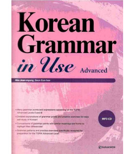 Korean Grammar in Use - Advanced