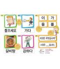 SsokSsok Korean Card
