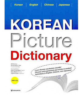 Korean Picture Dictionary- Englisch-Chinesisch-Japanisch (mit CD)