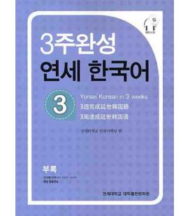 Yonsei Korean in 3 Weeks 3 (Textbook+Workbook+Keys+Audio scrips+CD-MP3)