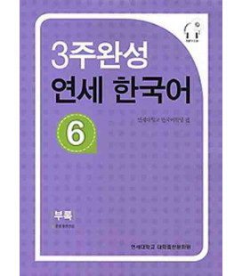 Yonsei Korean in 3 Weeks 6 (Textbook+Workbook+Keys+Audio scrips+CD-MP3)