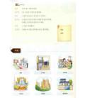 Yonsei Korean in 3 Weeks- Textbook 6 (Incluye CD-MP3)