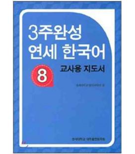 Yonsei Korean in 3 weeks 8 (Teacher's Guide Book)