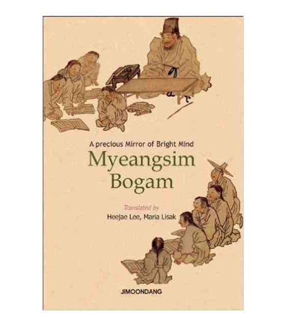 Myeangsim Bogam- A Precious Mirrow of Bright Mind