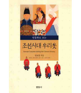 Korean Costumes during the Chosun Dynasty