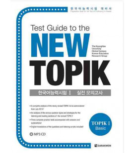Test Guide to the New TOPIK (Topik 1-basic)- CD inclus MP3