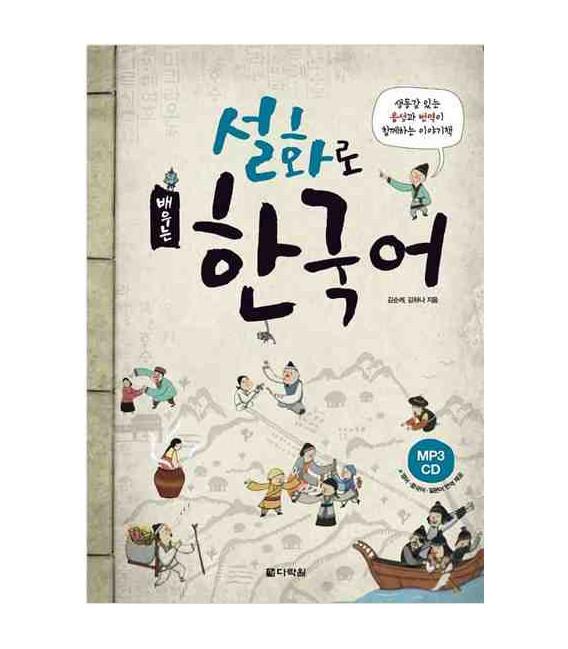 Learning Korean through Folk Tales (CD MP3 Included)