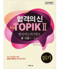 New Topik II - Reading - (Niveles 3-6 del Topik)