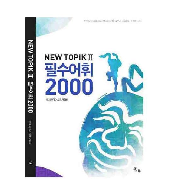 New Topik II : 2000 Vocabulary