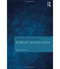 The Routledge Course in Korean Translation
