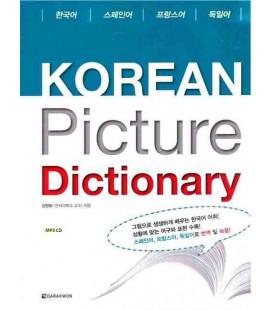Koreanisches Bildwörterbuch- Spanisch-Französisch-Deutsch