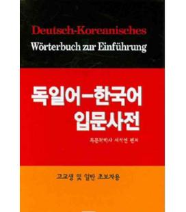 Deutsch-Koreanisches (Wörterbuch zur Einführung)