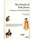 The Novels of Park Jiwon- Translation of Overlooked Worlds