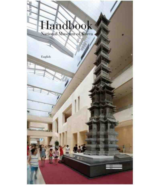 Handbook: National Museum of Korea