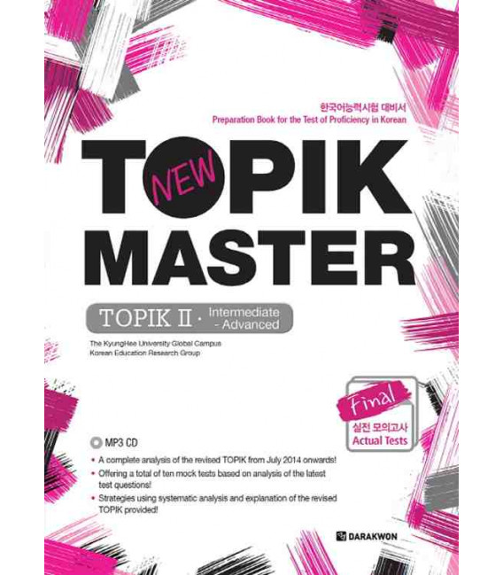 New Topik Master Final 2. Intermediate-Advanced (Incluye MP3 CD) - Actual Test