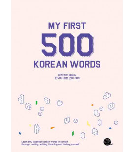 My First 500 Korean Words