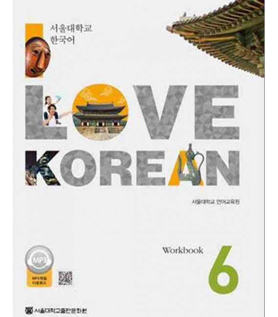 Love Korean 6 - Workbook (Audio en código QR)